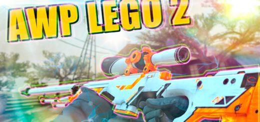 AWP Lego 2 HD