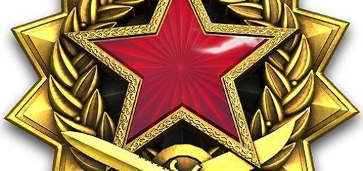 Новые медали за службу 2017 CS:GO