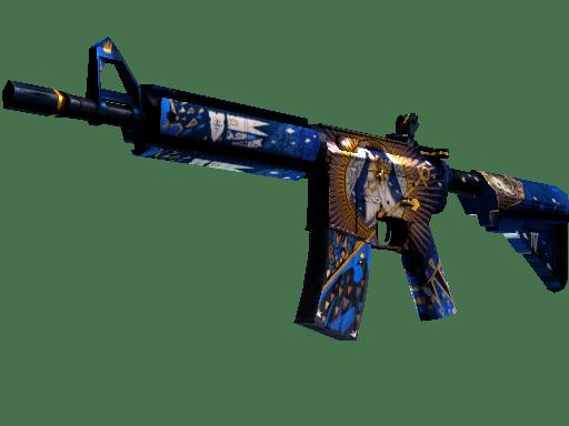 M4A4 Emperor - скин из кейса Prisma / Призма