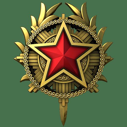 Медаль за службу CS: GO 2020 год 6 уровень
