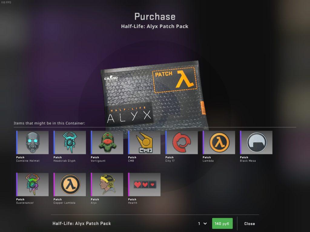Half-Life: Alyx пак с шевронами.