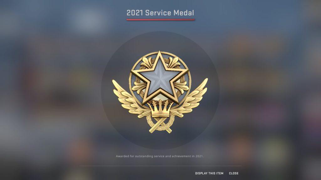 Медаль за службу 2021 первого уровня.