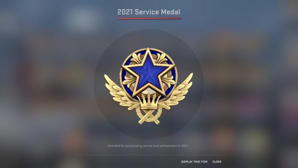 Медаль за службу 2021 третьего уровня