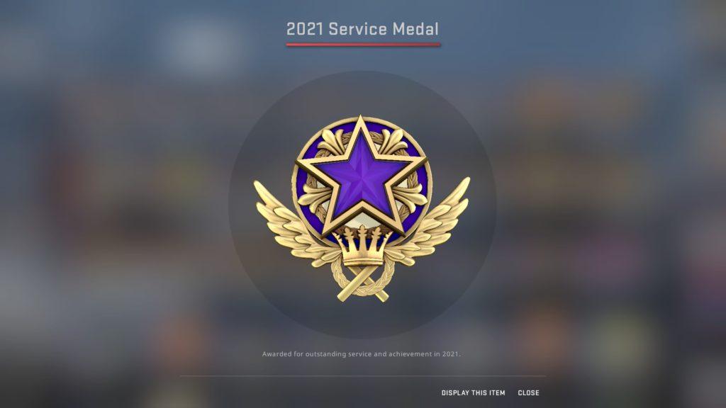 Медаль за службу 2021 четвёртого уровня