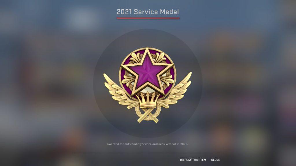 Медаль за службу 2021 пятого уровня