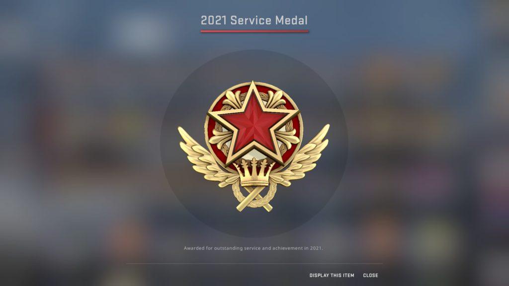 Медаль за службу 2021 шестого уровня