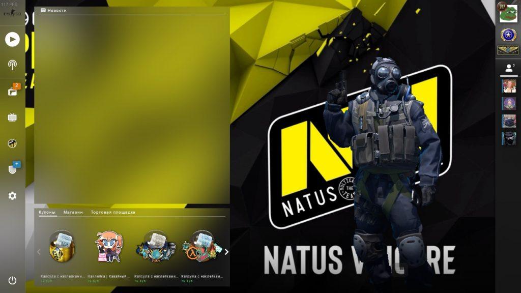 Фон для меню CS:GO с логотипом NAVI
