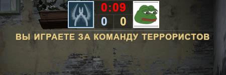 Как убрать 15 секунд до начала раунда в CS:GO?