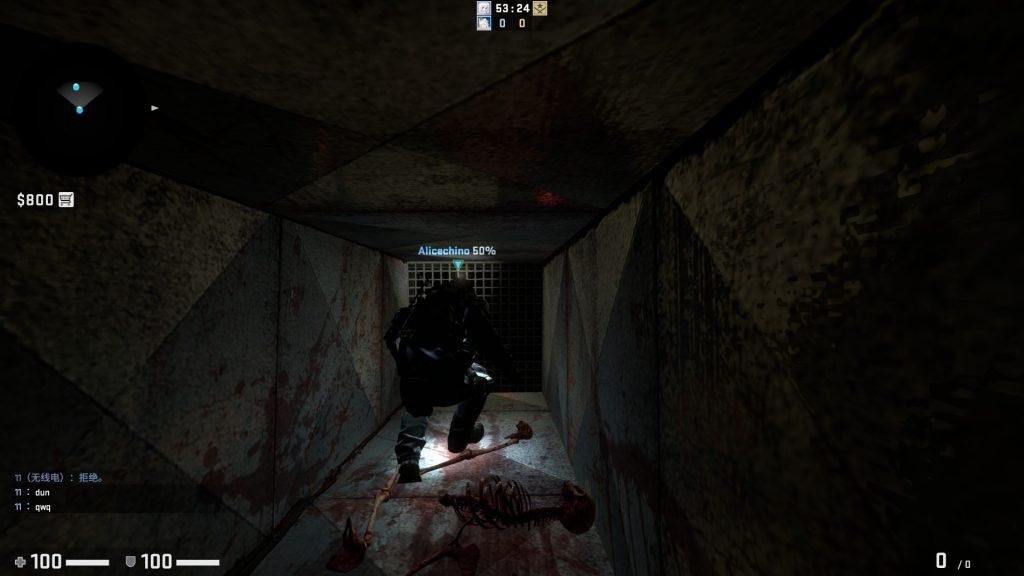 Nightmare Escape horror карта для CS:GO