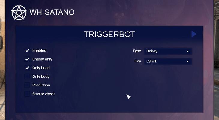Чит для CS:GO Phoenix Hack WH SATANO